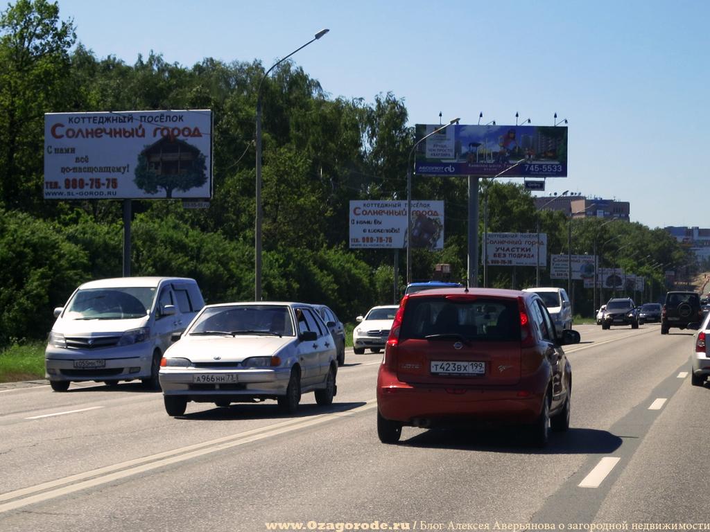 Солнечный город Калужское шоссе
