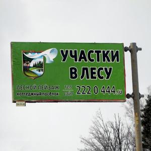 Щиты киевское шоссе