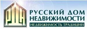 «Русский дом недвижимости»