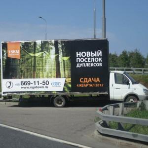 реклама Новая Рига