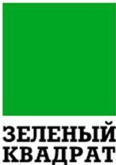 «Зеленый Квадрат»
