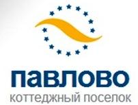 """Коттеджный поселок """"Павлово-2"""""""