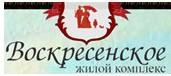 """""""Воскресенское"""""""