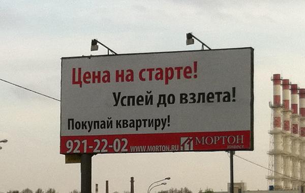 Начало рекламной кампании