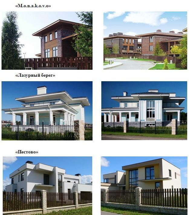 примеры домовладений, построенных из монолита и кирпича