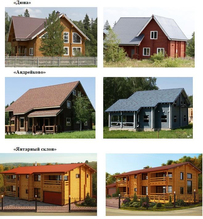 Примеры коттеджных поселков, где к продаже предлагаются дома из дерева