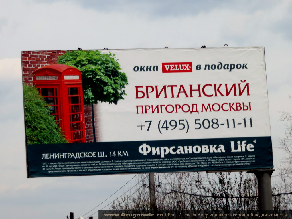 02 firsanovka life