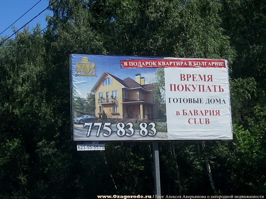 09 Gotovye doma Bavariya Club