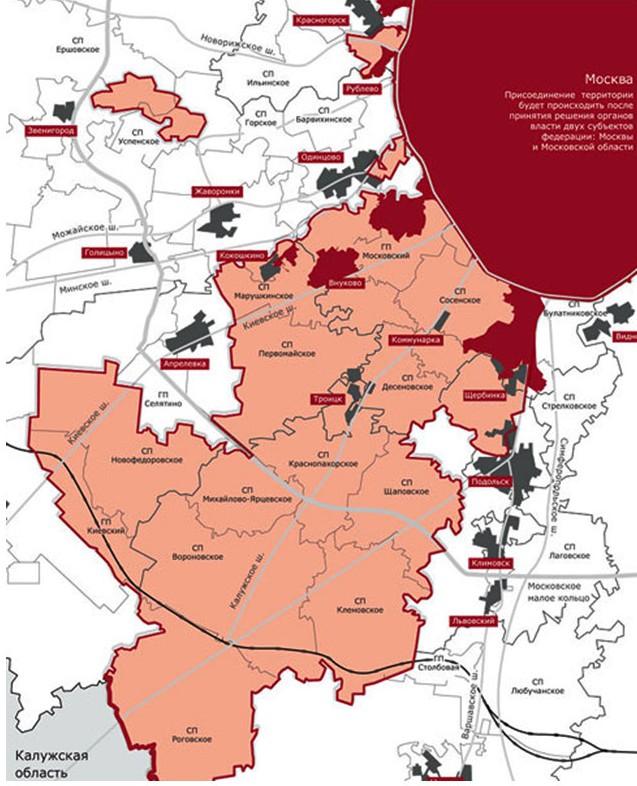 Новые территории, присоединенные к Москве