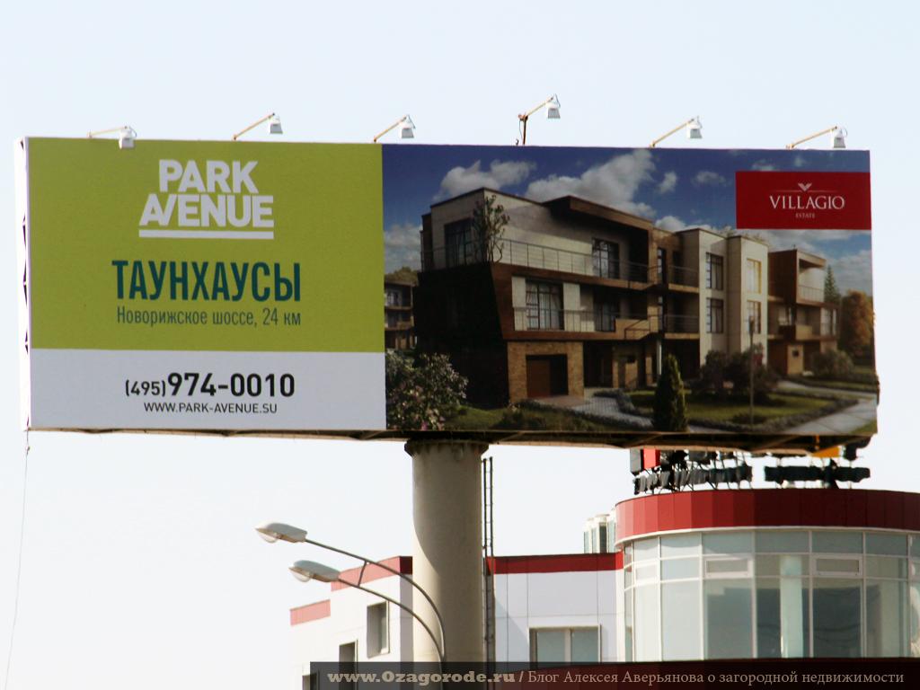 10 park_avenue_taunhausy