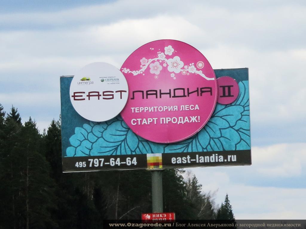 06 Eastlandia