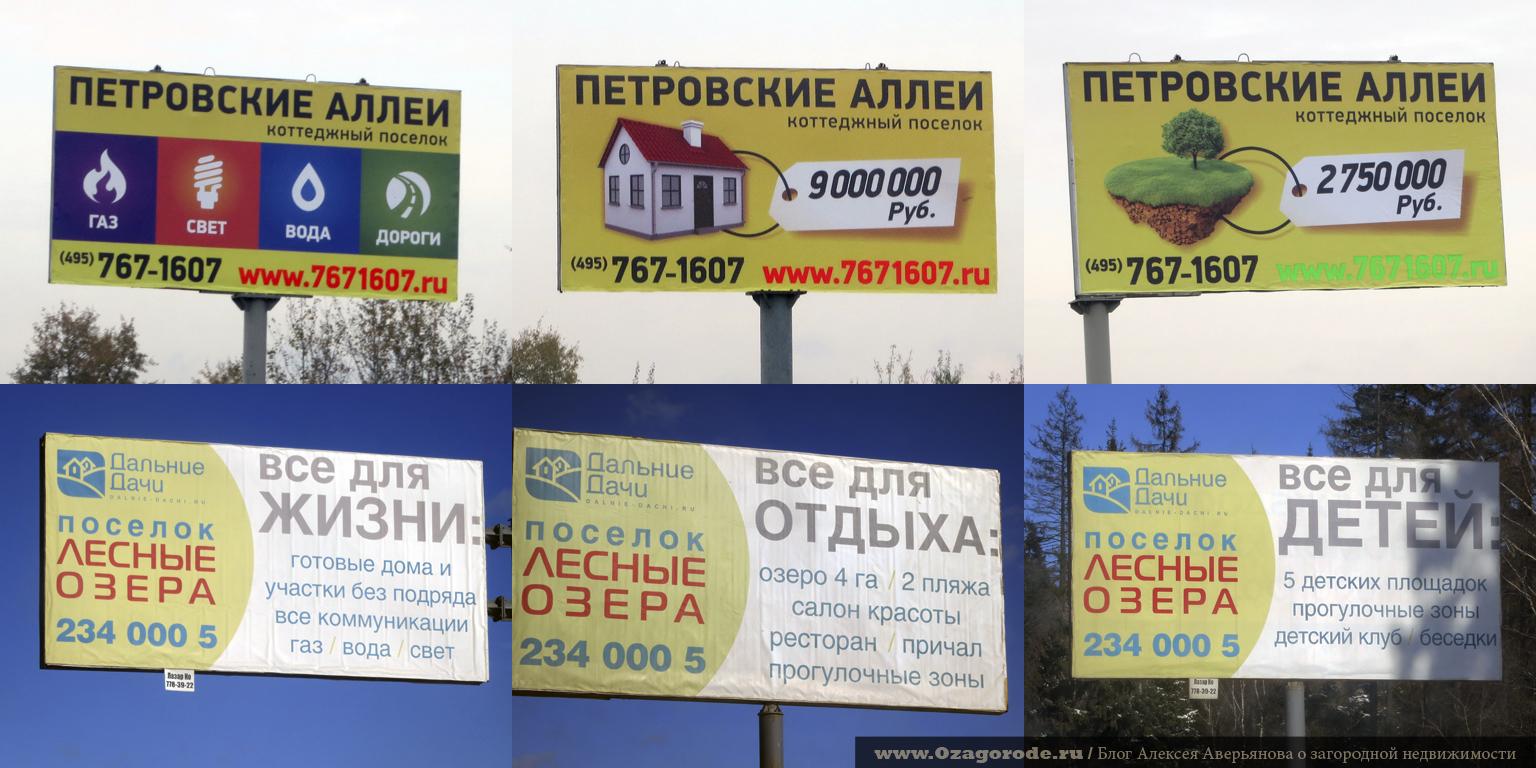 07 Petrovskie allei Lesnye ozera