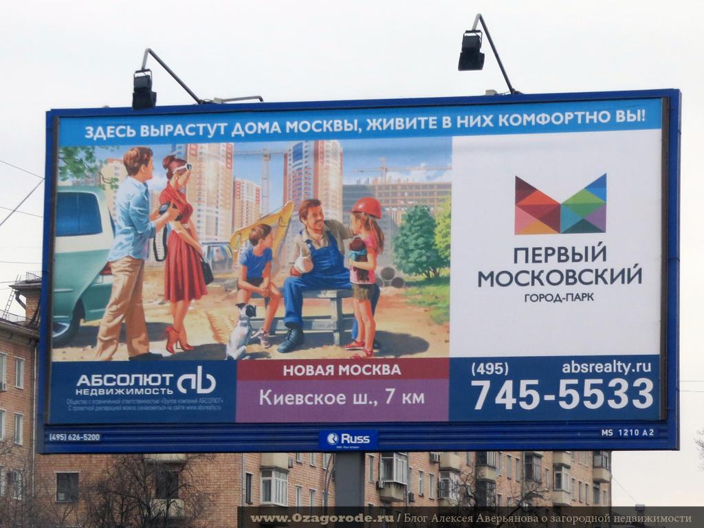 19 Pervyi Moskovskiy 2