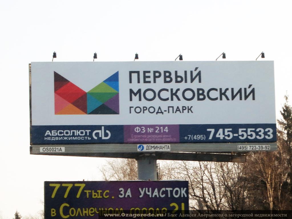 20 Pervyi Moskovskiy 3