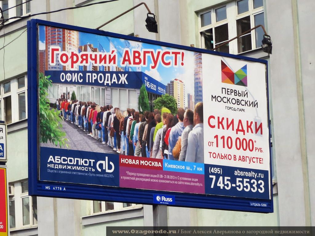 21 Pervyi Moskovskiy 4