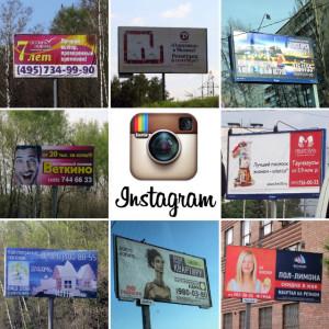 Instagram Araveryanov