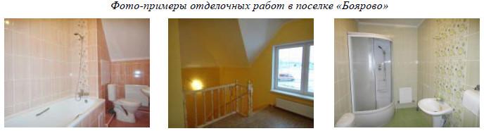 boyarovo
