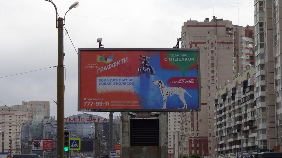 06 Komendantskiy-18