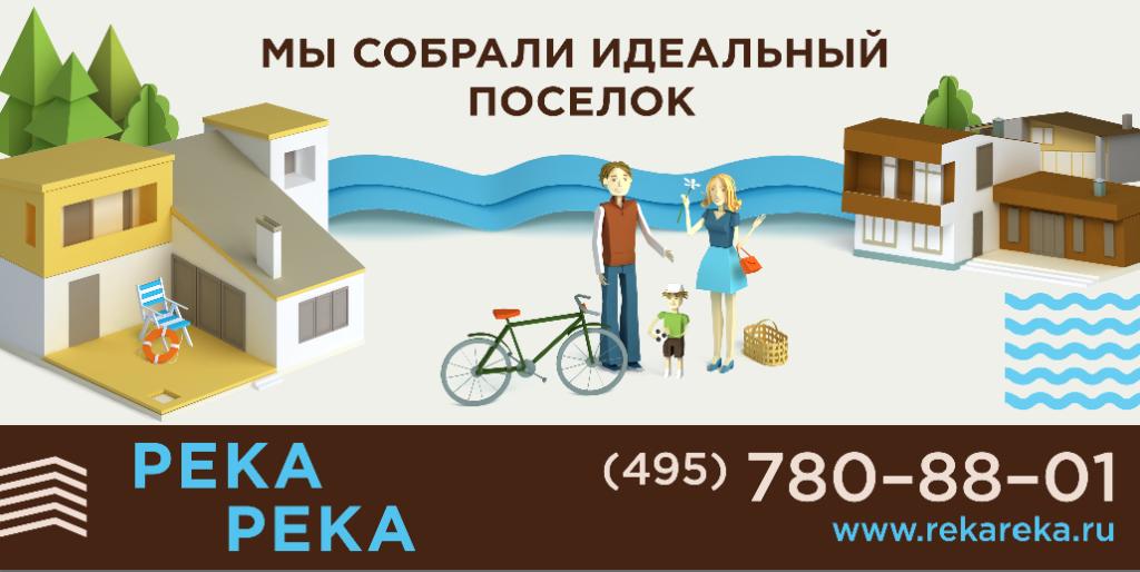 10 Snimok-ekrana-2013-05-30-v-10.16.07