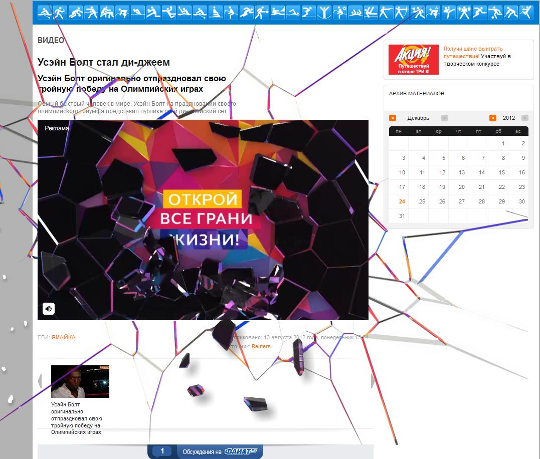 13 2014-08-11 10-09-45 Скриншот экрана