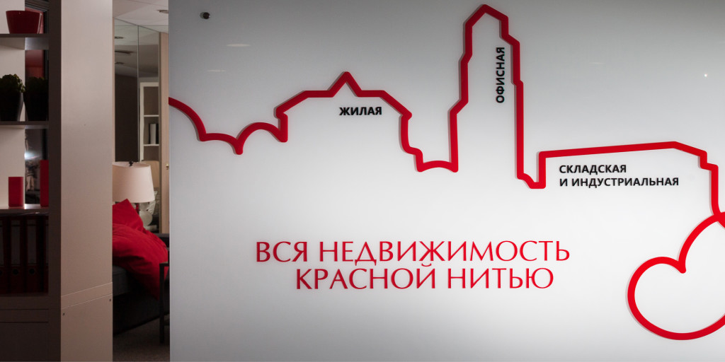 15 Krasnaya-Nit-slogan5
