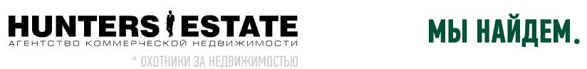 16 Prodazha_i_arenda_kommercheskoy_nedvizhimosti_v_Moskve__kommercheskaya_nedvizhimost_Moskvy