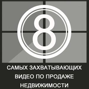 8video2