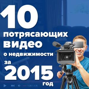 video-2015